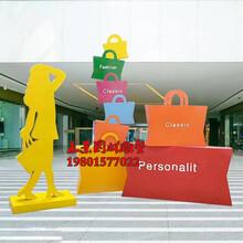 时尚购物人物雕塑雕塑的灵魂在于设计图片