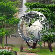 精品不锈钢镂空球雕塑河北不锈钢雕塑厂家图片
