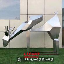 304不锈钢鹿雕塑现货支持专业定制动物鹿雕塑图片
