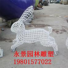 铁艺仿真镂空兔子雕塑图片