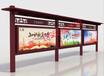 貴州黔南衛生知識宣傳欄,店里設施宣傳欄廠家
