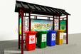 寧夏仿古小區垃圾分類回收亭