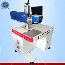 厂家直销激光打标机激光喷码机激光设备维修售后服务图片