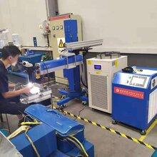全国销售激光焊接机模具补焊机厂家直销品质保障图片