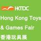 2021香港玩具展图片