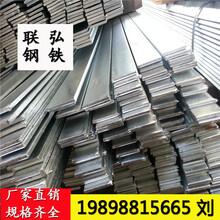湖南熱鍍鋅扁鋼國標接地扁鋼現貨批發圖片
