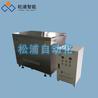 供應單槽超聲波清洗機SA-6000