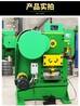 联合冲剪机,槽钢切断冲孔一体机,角钢冲剪一体机,QA32-12B