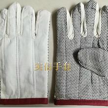棉滴塑棉手套點膠棉手套點塑棉手套防滑膠點棉手套圖片