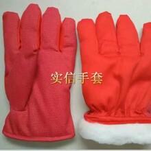 點膠棉手套滴塑棉手套膠點棉手套防滑棉手套點珠棉手套圖片