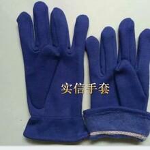 藍絨手套純棉絨手套針織絨手套單面絨布手套圖片