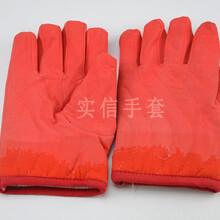 防油防水防滑手套防油拒水帆布手套防油防水滴塑手套圖片