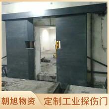 鉛門防護鉛門工業探傷鉛門防輻射鉛門工業防輻射門鉛門鉛板鉛玻璃加工廠圖片