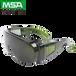 梅思安9913253賓特-IR5防護眼鏡防刮擦防風沙用于焊接工作