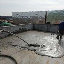 泡沫混凝土养护轻集料混凝土厂家质量保证图片