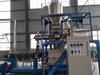 五指山魚蝦蟹飼料膨化機干法濕法膨化設備