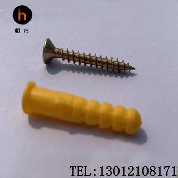 塑料尼龍脹塞膨脹栓小黃魚脹塞內迫式塑料脹塞恒方緊固件