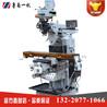 魯南一機立式5號炮塔銑床5H臺灣炮塔銑床生產廠家