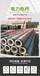 天津北辰15米水泥電線桿專業生產廠家