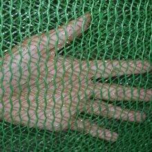 胶州市防尘网生产厂家图片