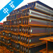 杭州槽鋼型號價格品質決定市場地位