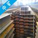 上虞角鋼規格形成一整套的供應鏈