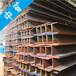 麗水H型鋼規格日照經銷代理