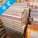 杭州等邊角鋼未來就是信息化產品化的時代