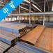 上虞槽鋼重量形成一整套的供應鏈