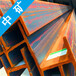 紹興工字鋼價格努力成為行業標桿