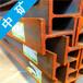 杭州槽鋼型號馬鋼經銷代理