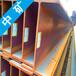 紹興工字鋼規格價格品質決定市場地位