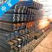 上虞H型鋼規格慢慢形成產業供應鏈