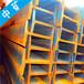 紹興槽鋼重量慢慢形成產業供應鏈