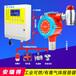快餐店厨房液化气浓度探测仪气体泄漏报警器