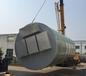 襄樊智能一体化泵站设计合理,一体化预制泵站