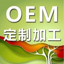 固體飲料貼牌代加工廠家OEM/ODM定制