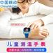 中國兒童電話手表免費送高額返傭日結