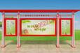 甘孜市广告宣传栏制作生产厂家