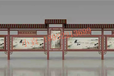江西南昌鍍鋅宣傳欄標識標牌小袁供應
