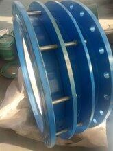 VSSJA-2双法兰伸缩器不锈钢限位伸缩器林茂供应套筒式』伸缩器图片