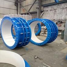 供水管道用SF鋼制限位伸縮器林茂DN600雙法蘭伸縮器安裝尺寸圖片