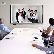 液晶智能多方會議雙向同屏設備更好用圖片