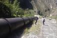 流体钢管、流体涂塑钢管、流体力学钢管