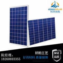 科华多晶太阳能电池板单晶太阳能电池板光伏板图片