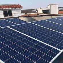 单晶太阳能电池板光伏发电板离网发电图片