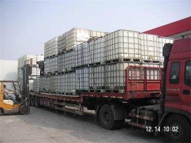 AKD高分子乳化剂