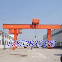 轉讓5T單梁龍門吊10T25T30T二手冶金吊上包下花龍門吊價格優惠圖片