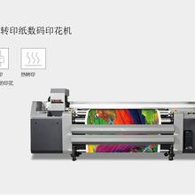 弘美1800P工业数码印花机高速工业机图片