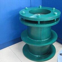 柔性防水套管的安裝連接方法圖片